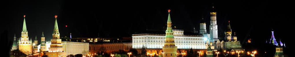 Cтрановедение России (Reálie Ruska) »